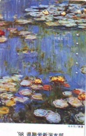 Télécarte JAPON  * PEINTURE FRANCE * CLAUDE MONET * ART * TK Gemälde (2030) Phonecard Japan * KUNST * SCHILDERIJ - Pintura