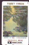 Télécarte JAPON  * PEINTURE FRANCE * CLAUDE MONET * ART * TK Gemälde (2032) Phonecard Japan * KUNST * SCHILDERIJ - Pintura