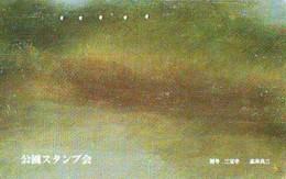 Télécarte JAPON  * PEINTURE * ART * MONET * TK Gemälde (2036) Phonecard Japan * KUNST * SCHILDERIJ - Pintura