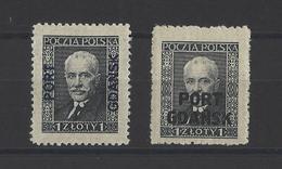 DANTZIG Bureau Polonais  YT   N° 17-22  Neuf *  1925-33 - Danzig