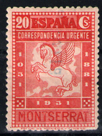 España Nº 649. Año 1931 - Nuovi