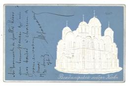 Carte Postale Ancienne Russie. - Russie