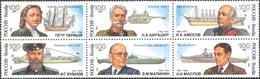 Russia, 1993, Navy, Ships, 6 Stamps - 1992-.... Federatie