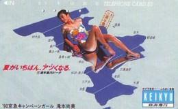 Télécarte Japon * EROTIQUE *  (6352)  * EROTIC PHONECARD JAPAN * TK * BATHCLOTHES * FEMME SEXY LADY LINGERIE - Mode