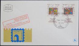 ISRAEL 1973 Mi-Nr. 602/03 FDC - FDC