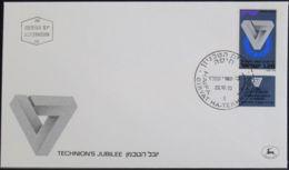 ISRAEL 1973 Mi-Nr. 597 FDC - FDC