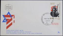 ISRAEL 1973 Mi-Nr. 596 FDC - FDC