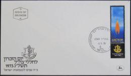 ISRAEL 1973 Mi-Nr. 589 FDC - FDC
