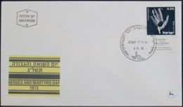 ISRAEL 1973 Mi-Nr. 588 FDC - FDC