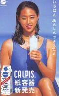 Télécarte Japon * EROTIQUE * CALPIS (6357)  * EROTIC PHONECARD JAPAN * TK * BATHCLOTHES * FEMME SEXY LADY LINGERIE - Mode