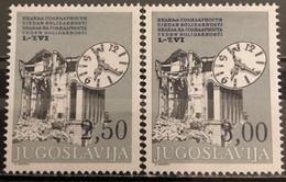 Yugoslavia, 1985, Mi: ZZ  98-99 (MNH) - 1945-1992 Sozialistische Föderative Republik Jugoslawien