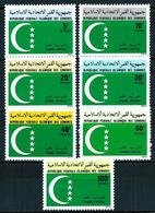 Comores Nº Servicio-1/6 Nuevo - Comores (1975-...)