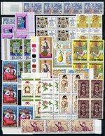TÚNEZ / TUNISIE / TUNISIA - Carthage, Marchand, Fleur, Telephone, Femme, Tunis, Artisan, Etc 58 Timbres, Stamps, Sellos - Tunisia (1956-...)
