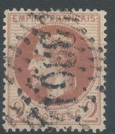 Lot N°49976  Variété/n°26, Oblit GC 3301 Sarlat, Dordogne (23), Filets Coin NORD EST - 1862 Napoléon III