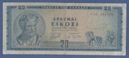 Banknote Griechenland 20 Drachmen 1955 - Greece