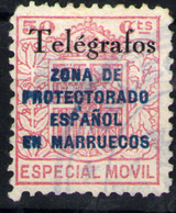 Marruecos Español Nº 34b. Año 1935/7 - Marruecos Español