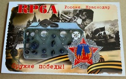 Qsl Karte Funk Technik Russland Old Telephone And Telegraph RBM Radio During World War II CCCP - Radio Amateur