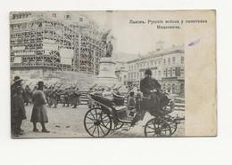 RUSSIE PYCCKIE - Postcards