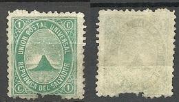 EL SALVADOR 1899 Michel 9 Y Thin Paper Type * NB! Damaged Lower Margin ! - El Salvador