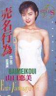 Télécarte Japon * EROTIQUE *  (6370)  * EROTIC PHONECARD JAPAN * TK * BATHCLOTHES * FEMME SEXY LADY LINGERIE - Mode