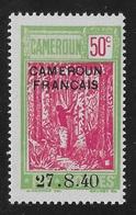 CAMEROUN 1940 YT 202** - VARIETES - Cameroun (1915-1959)