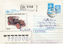 UdSSR 1988 - MiNr: U553? Bildumschlag - Autos