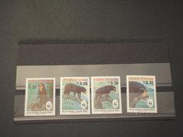 BOLIVIA - 1991 WWF ORSI 4 VALORI - NUOVI(++) - Bolivia