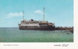 Izu Oshima Island Japan, Ferry Boat At Dock, C1930s Vintage Postcard - Japan