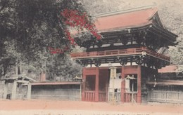Otsu Japan, Hiyoshi Shrine Sakamoto Omi, C1900s/10s Vintage Postcard - Japan