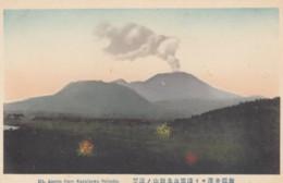 Mt. Asama Volcano Eruption From Karuizawa Shinshu, C1910s Vintage Postcard - Japan