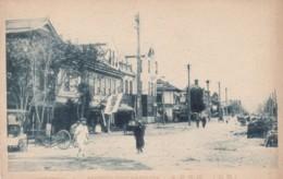 Asahikawa Japan, Hokkaido, Street Scene C1900s/10s Vintage Postcard - Japan