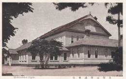 Hokkaido Japan, Gijido School(?), Architecture, Sapporo Ehagaki (Postcard) Club Publisher, C1920s/30s Vintage Postcard - Japan