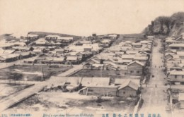 Muroran Hokkaido Japan, Birds Eye View Of City, C1900s/10s Vintage Postcard - Giappone