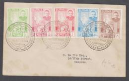 BURMA / MYANMAR - 1948 -  COVER TO RANGON - Myanmar (Burma 1948-...)