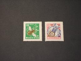 COREA SUD - 1960 INFANZIA 2 VALORI - NUOVO(++) - Corea Del Sud