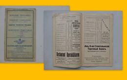 Suède, Catalogues Des Navires Septembre 1916, 24 Pages ; L01 - Michelin (guides)