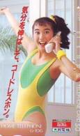 Télécarte Japon * EROTIQUE *  (6393)  EROTIC PHONECARD JAPAN * TK * BATHCLOTHES * FEMME SEXY LADY LINGERIE - Fashion