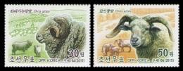 North Korea 2015 Mih. 6177/78 Fauna. Sheeps MNH ** - Korea (Nord-)