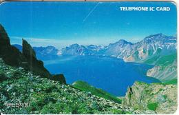 SOUTH KOREA(chip) - Chunji Lake(W3000), CN : I09801101, 01/98, Used - Korea, South