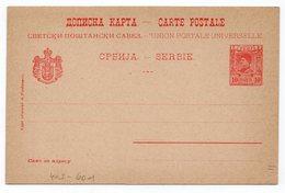1890 SERBIA, 10 PARA, RED, KING ALEKSANDAR OBRENOVIC, STATIONERY CARD - Serbia