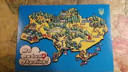 UKRAINE MAP Postcard 1991 - Landkaarten