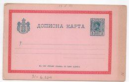 1892 SERBIA, KING ALEKSANDAR OBRENOVIC, 5 PARA, RED AND BLUE, STATIONERY CARD - Serbia