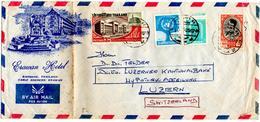 Lettre Par Avion De Bangkok Erawan (1967) Pour Luzern - Thaïlande