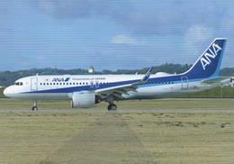 ANA International Of Japan Airlines A320 NEO D-AVVO Aerei Aviation Aiplane Planes - 1946-....: Era Moderna