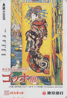 Carte Japon Peinture France & Holland - VAN GOGH / Japonisme - GEISHA - Japan Painting Card - Kunst Karte - 1774 - Painting