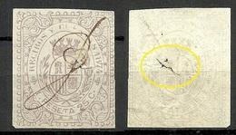 KUBA Cuba 1874 Recibos Revenue Tax O NB! Damaged In The Middle! - Cuba (1874-1898)