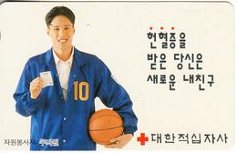 SOUTH KOREA - Basketball(W2000), CN : MC96100532, 10/96, Used - Korea, South