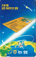 SOUTH KOREA - BC Visa(W2000), CN : MC96100532, 01/97, Used - Korea, South