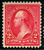 US #251 MINT Hinged VF   Fresh Color  1895  Type II  Issue - Unused Stamps