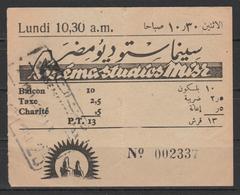 Egypt - RARE - Vintage Cinema Ticket - ( Cinema Studio Misr ) - Toegangskaarten